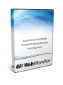 GFI WebMonitor for ISA/TMG